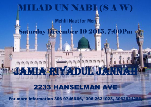Milad Shareef  (Dec 19)